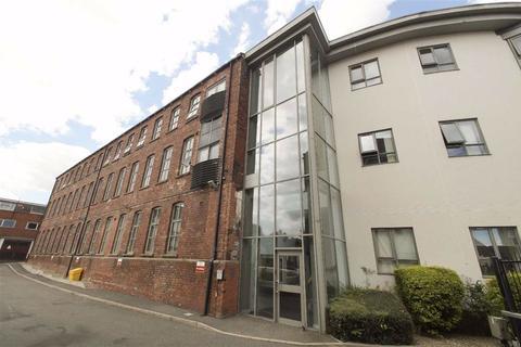 2 bedroom apartment for sale - Melbourne Mills, Leeds