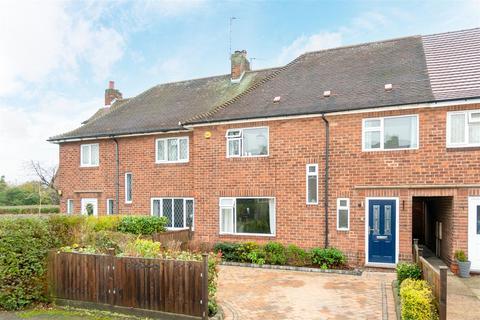 3 bedroom terraced house for sale - Covert Road, West Bridgford, Nottingham