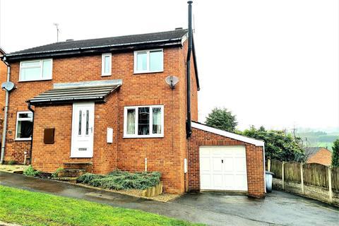 2 bedroom semi-detached house for sale - Tomlinson Road, Elsecar, Barnsley