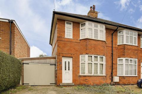 2 bedroom semi-detached house for sale - Farnsfield Avenue, Burton Joyce, Nottinghamshire, NG14 5GF