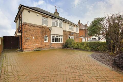 3 bedroom semi-detached house for sale - Annesley Road, Hucknall, Nottinghamshire, NG15 7DB