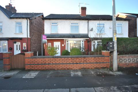3 bedroom semi-detached house for sale - Worsley Road, Eccles, Manchester M30