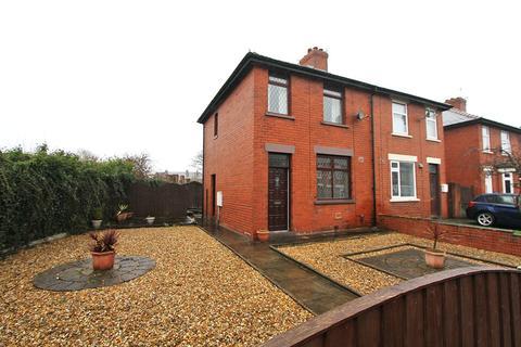 2 bedroom semi-detached house for sale - Glebe Avenue, Ashton-in-Makerfield, Wigan, WN4 9HJ