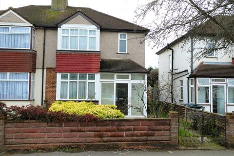 3 bedroom semi-detached house for sale - Brent Lane, Dartford, Kent DA1 1QX