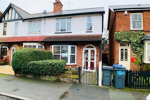 2 bedroom terraced house - Prince of Wales Lane, Birmingham