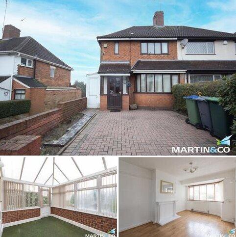 3 bedroom semi-detached house to rent - Kenilworth Road, Oldbury, B68