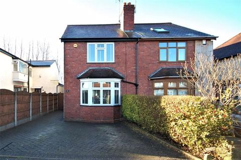 3 bedroom semi-detached house for sale - Windsor Avenue, Penn, Wolverhampton, WV4