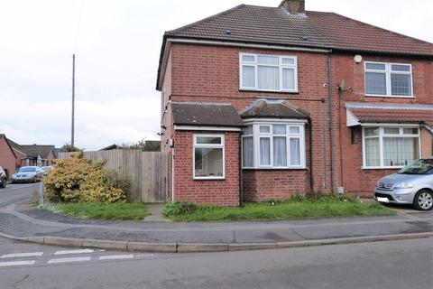 2 bedroom semi-detached house for sale - Church Hill Road, Leicester