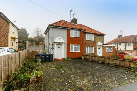 2 bedroom semi-detached house for sale - Ownsted Hill, New Addington, Croydon, Surrey, CR0 0JQ