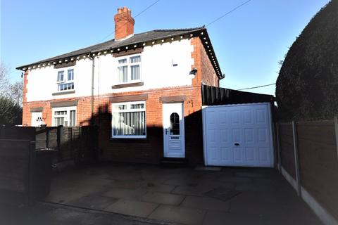 2 bedroom semi-detached house for sale - Hulme Square, Macclesfield