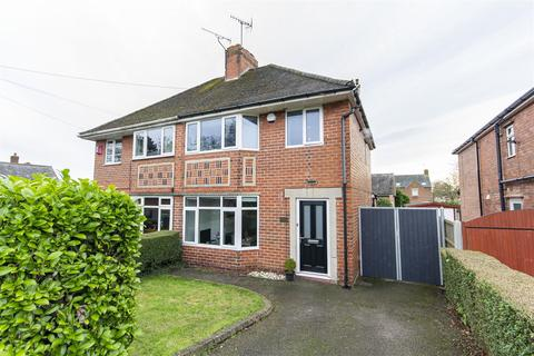 3 bedroom semi-detached house for sale - Ashgate Road, Ashgate, Chesterfield