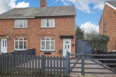 2 bedroom house for sale - Jubilee Road, Daventry