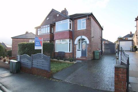 3 bedroom semi-detached house for sale - Dragon Drive, Wortley, Leeds, West Yorkshire, LS12