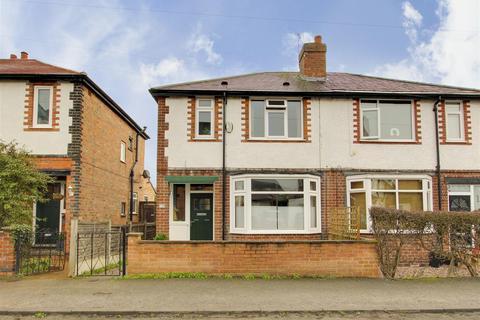 3 bedroom semi-detached house for sale - Chestnut Grove, Gedling, Nottinghamshire, NG4 3JB