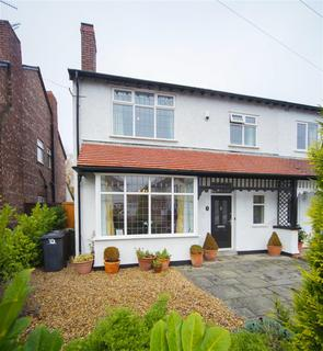 5 bedroom semi-detached house for sale - Ilford Avenue, Liverpool