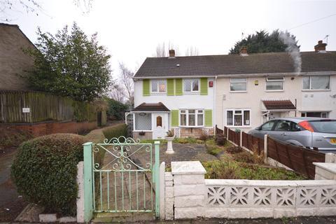 2 bedroom end of terrace house for sale - Shirestone Road, Tile Cross, Birmingham