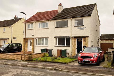 3 bedroom semi-detached house for sale - 87 Wester Broom Drive, Corstophine, Edinburgh EH12 7RG