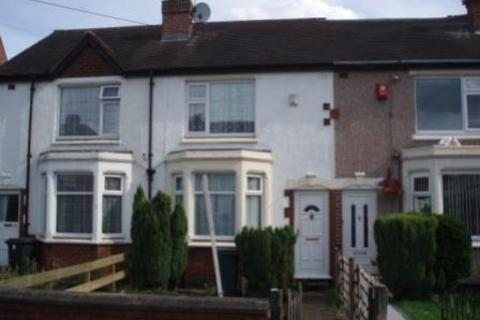 2 bedroom terraced house to rent - Purcell Road, Courthouse Green, Coventry, CV6 7JZ