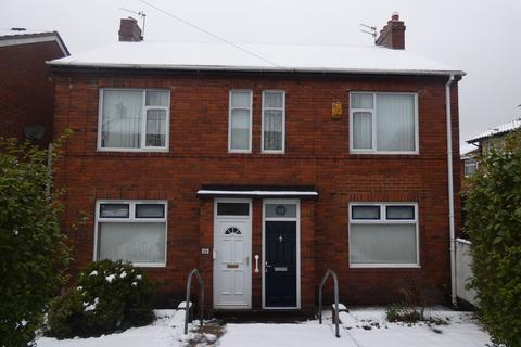 5 bedroom flat for sale - Windy Nook Road, Low Fell, Gateshead, Tyne & Wear, NE9 6QP