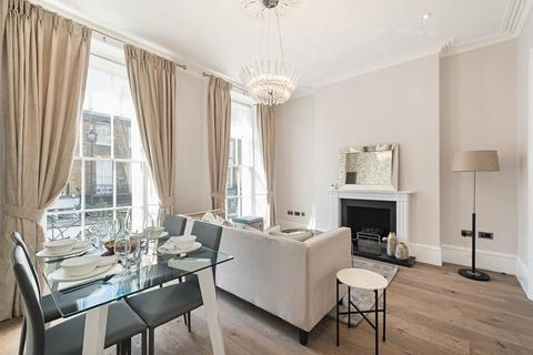 2 bedroom flat - Connaught Street, Hyde Park, London, W2