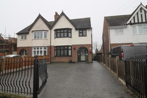 3 bedroom semi-detached house for sale - Draycott Road, Breaston, DE72