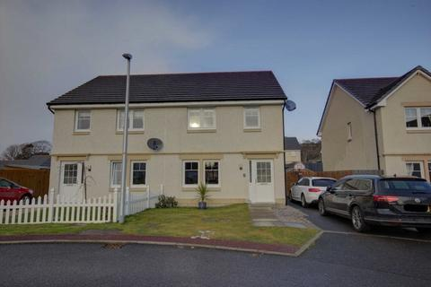 3 bedroom house for sale - 6 Bronze Heuk, North Kessock, IV1 3JH