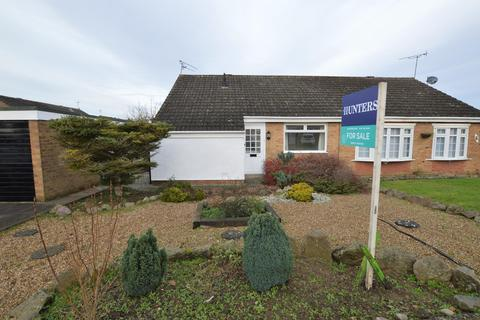 2 bedroom bungalow for sale - Dorchester Close, Wigston, LE18 2GJ