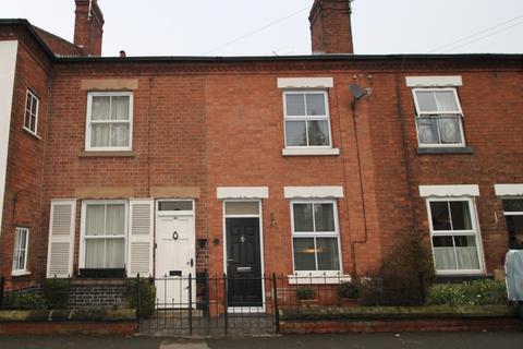 2 bedroom terraced house for sale - Main Street, Breaston, DE72