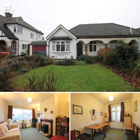 2 bedroom semi-detached house for sale - Bushey Mill Lane, Watford