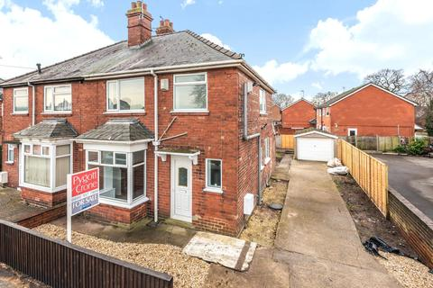 3 bedroom semi-detached house for sale - Coulson Road, Lincoln, LN6