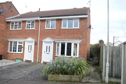 3 bedroom house for sale - Shire Close, Chelmsford