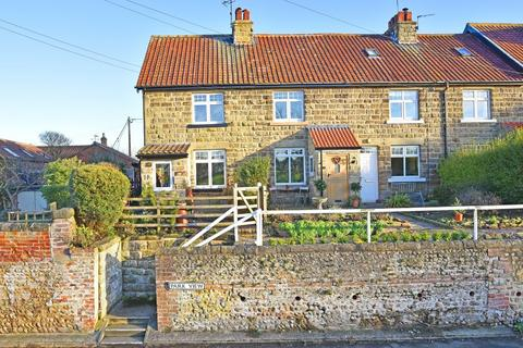 2 bedroom end of terrace house for sale - Park View, Whixley