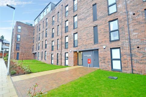 2 bedroom flat - Mansionhouse Court,  Langside, G41