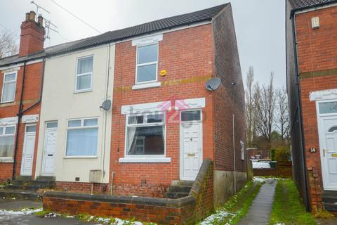 3 bedroom end of terrace house for sale - Queens Road, Swallownest, Sheffield, S26