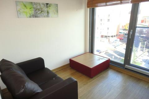 1 bedroom apartment - Citispace, Regent Street
