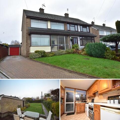 3 bedroom semi-detached house for sale - Radcliffe Drive, Ipswich IP2  9QU