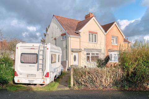 3 bedroom semi-detached house - Churchfields Close, Bromsgrove, B61 8EE