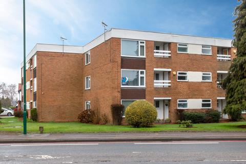 2 bedroom flat for sale - St. Gerards Road, Solihull