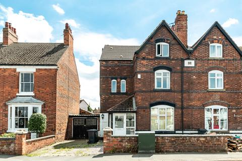 5 bedroom semi-detached house to rent - Station Road, Kegworth