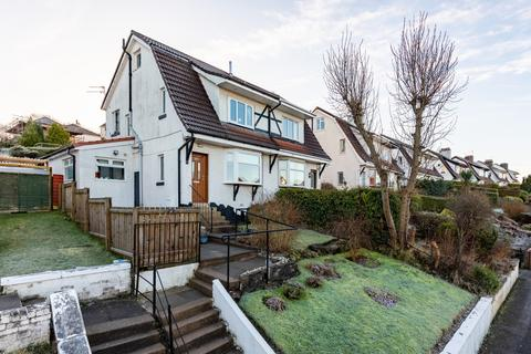 4 bedroom semi-detached villa for sale - 17 Crosslees Drive, Thornliebank, G46 7DY