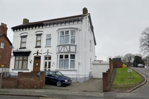 6 bedroom semi-detached house for sale - Oaklands Road, Penn Fields, Wolverhampton