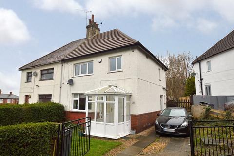 3 bedroom semi-detached house for sale - St James Crescent, Pudsey