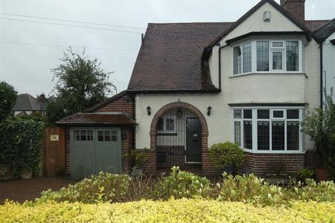 3 bedroom semi-detached house to rent - Orphanage Road, Sutton Coldfield