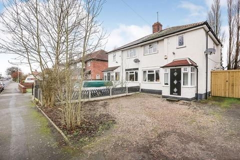 3 bedroom semi-detached house for sale - Church Road, Wolverhampton