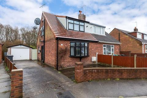 2 bedroom semi-detached house for sale - Linley Close, Standish Lower Ground, WN6 8LX