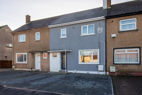 3 bedroom terraced house for sale - 18 Fairweather Place, Newton Mearns, G77 6BX