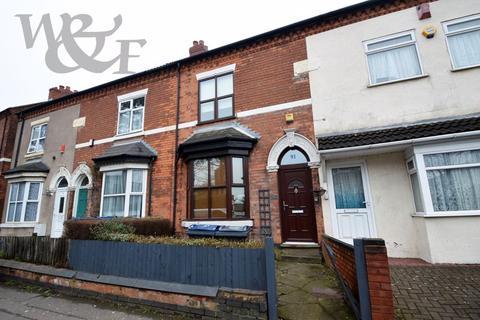 3 bedroom terraced house for sale - Gravelly Lane, Erdington, Birmingham