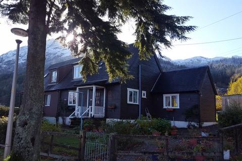 3 bedroom semi-detached house for sale - Forestry Houses, Kyle