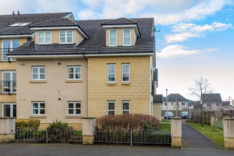 2 bedroom apartment for sale - 19 Dyers Close, Innerleithen
