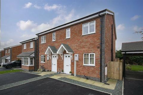 2 bedroom semi-detached house for sale - Heritage Green, Welshpool, SY21